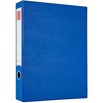 齐心 办公必备磁扣式PVC档案盒,A1236 A4 55MM 带压纸夹 蓝 单个