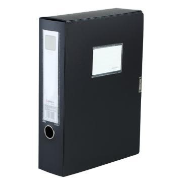 齐心 办公必备PP档案盒,HC-75 A4 75MM 黑 单个