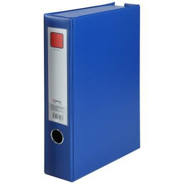 齐心 办公必备磁扣式PVC档案盒,A1296 A4 35MM 蓝 单个