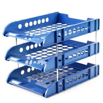 齐心 办公必备文件盘,B2133 三层 蓝 单个