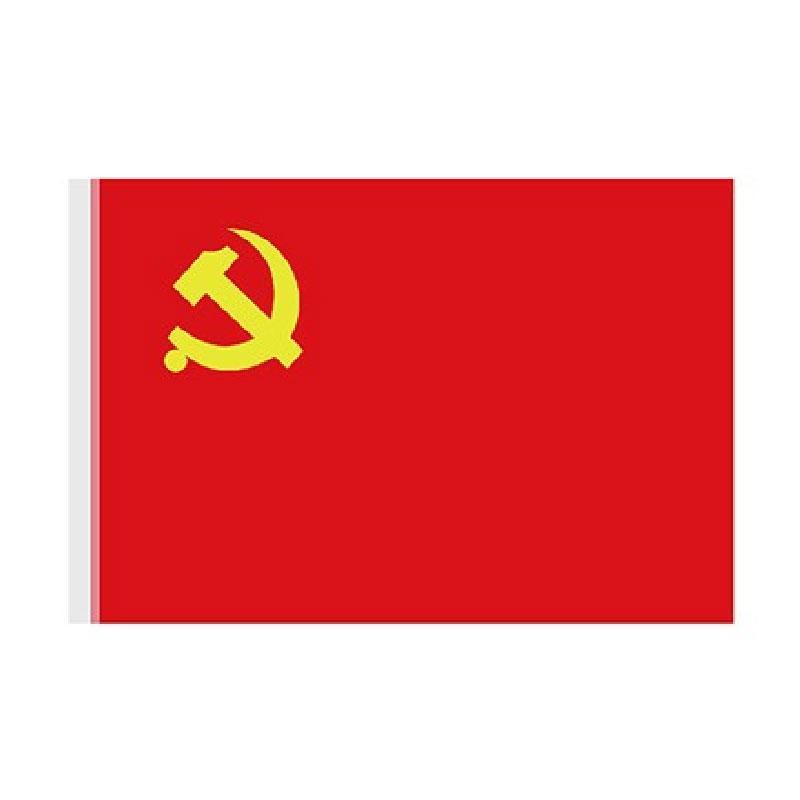 得力 4224-4号党旗,144*96cm(单位:面)红