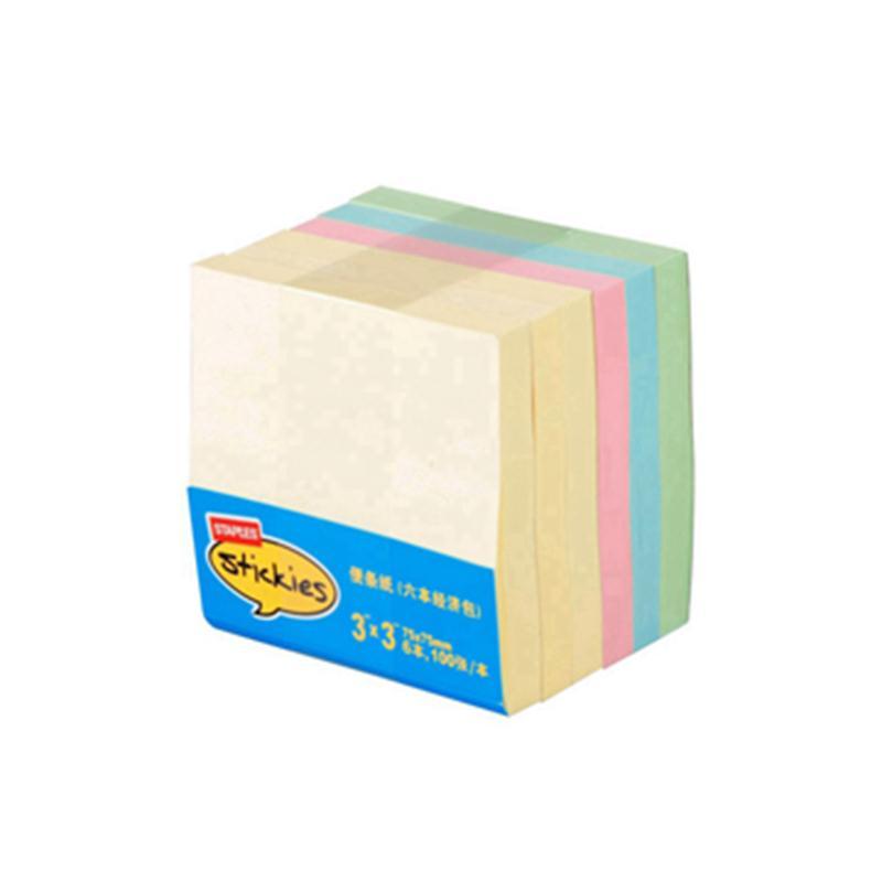 史泰博 多彩便条纸经济包,(6本/包) 3×3,100张/本 1548 单位:包