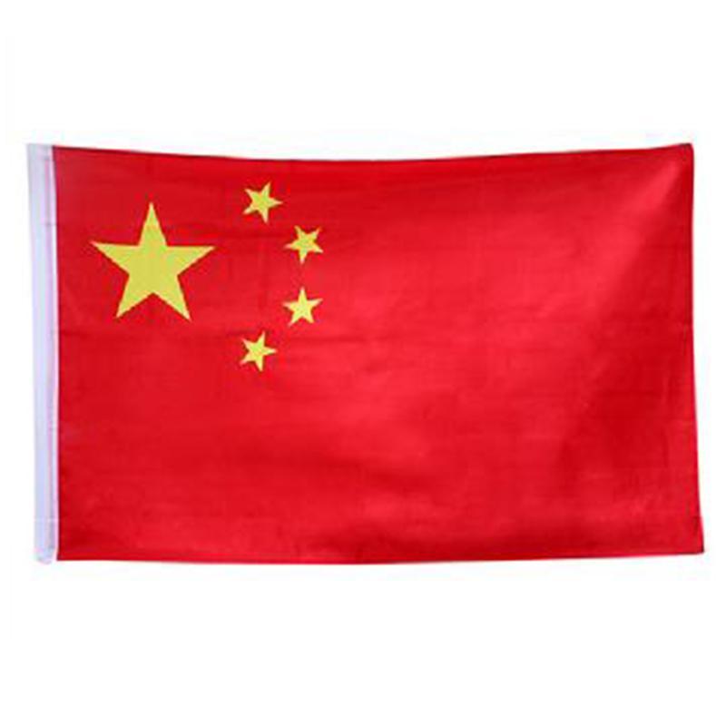 中国国旗, 2号 单位:幅