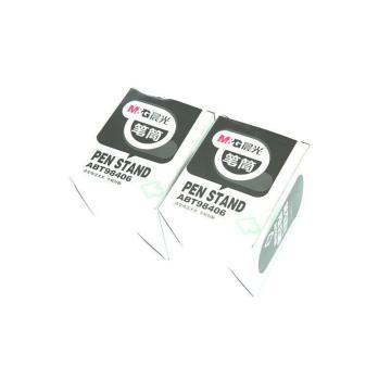 晨光 M&G 塑料笔筒,ABT98406 圆形(混色:黑色、灰色)单个