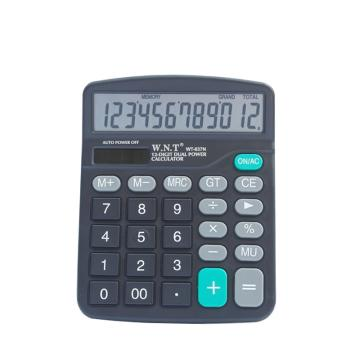 万能通 计算机, 黑色 WT-837N单位:台