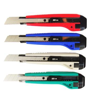 手牌 自动锁力大美工刀,(附赠3片刀片)红/蓝/绿/灰 0423 单位:个
