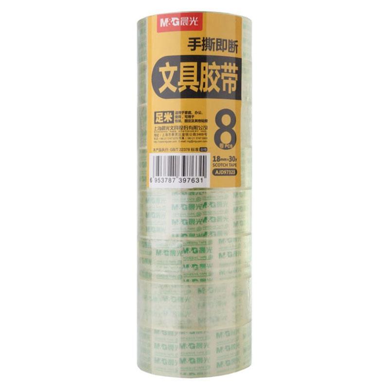 晨光 M&G 透明胶带,AJD97323 18mm*30y 8卷/筒 单位:筒