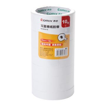 齐心 双面棉纸胶带,MJ1810-10 10卷/筒 白 单位:筒