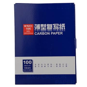 晨光 M&G 复写纸,APYVE608 16100(蓝色 ) 100页/盒 单位:盒