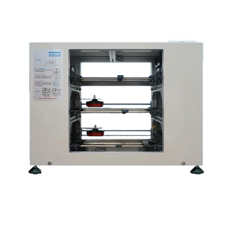 金壬 自动盖章机,FPGZ-303标准款