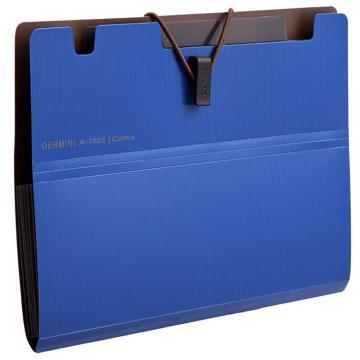 齐心 Gemini6袋风琴包,A7625 A4 蓝 单个