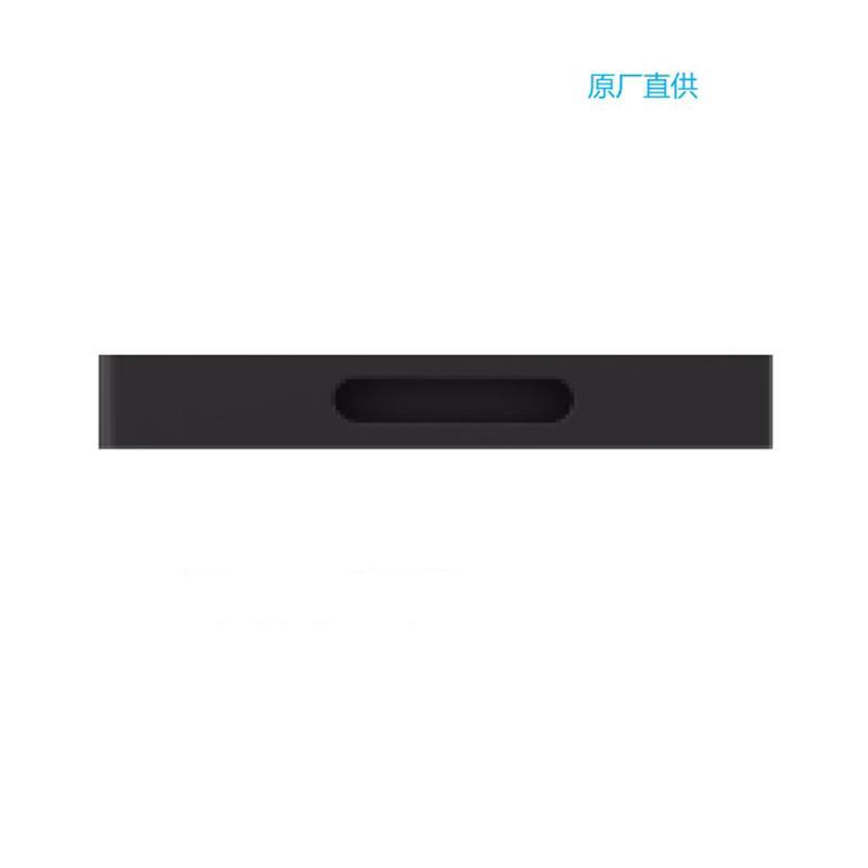 柯尼卡美能达 通用纸盒,PF-507/PF-509 适用于柯尼卡美能达 bizhub205i/225i/266i/306i
