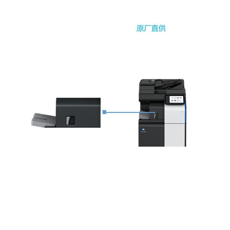 柯尼卡美能达 内置式装订器,FS-533 可实现平订角订50张装订