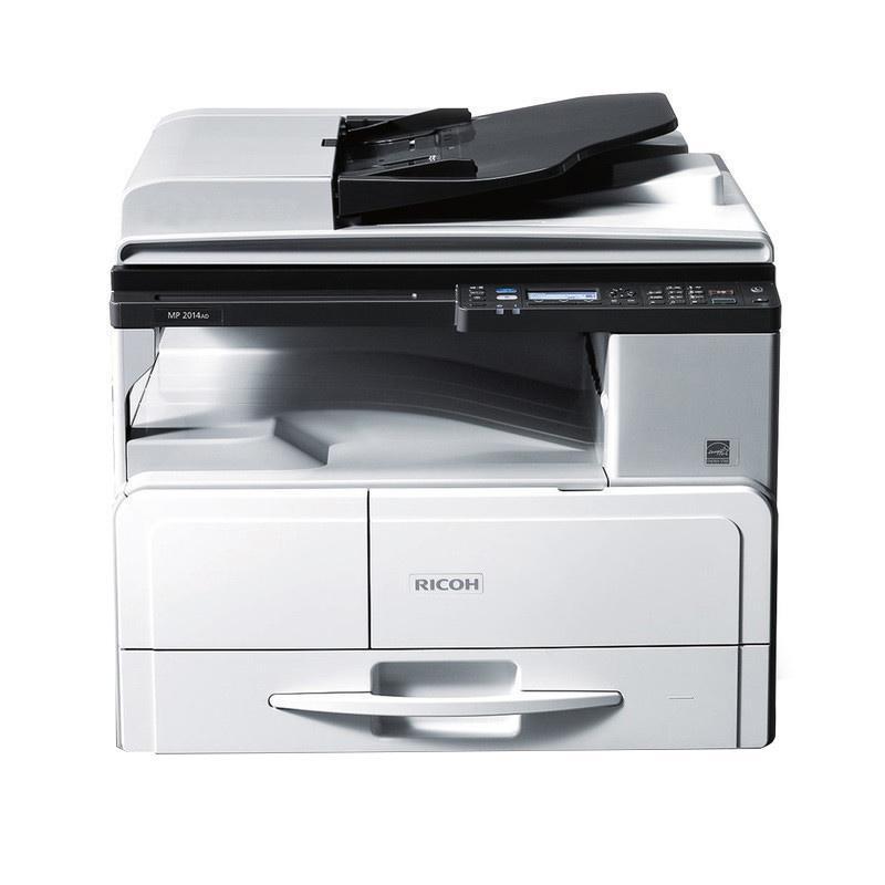 理光(Ricoh)黑白数码复合机,MP 2014AD A3 含输稿器