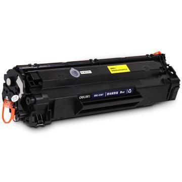 得力(deli) 硒鼓,碳粉盒(适用佳能Canon 4570dw 4550d 4452)DBC-328T黑色 单位:个