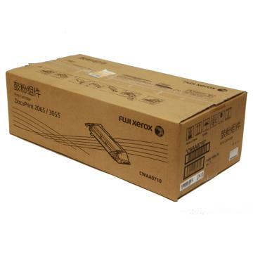 富士施乐(Fuji Xerox)黑色硒鼓,(适用于DocuPrint 2065 3055,CWAA0710)单位:个