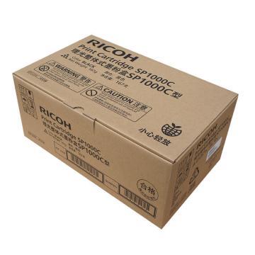 理光 鼓粉组件, SP1000C型(适用理光Aficio SP1000S/1000SF/FAX 1140,4000页) 单位:个