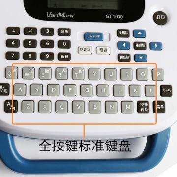 威码 标签机, GT1000 单位:个