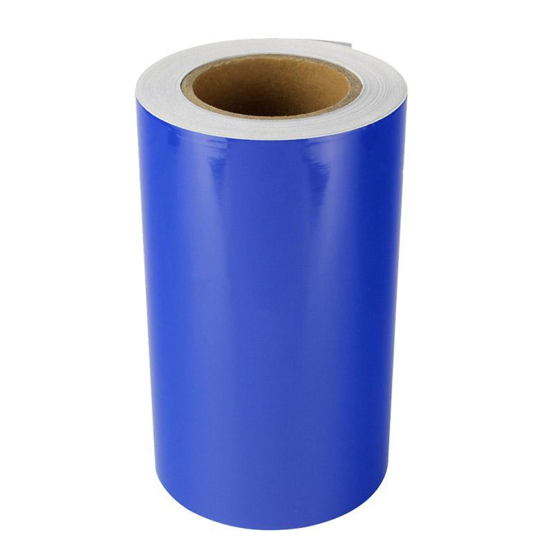 普贴 宽幅贴纸,26020DBC 260mm*20m 蓝色