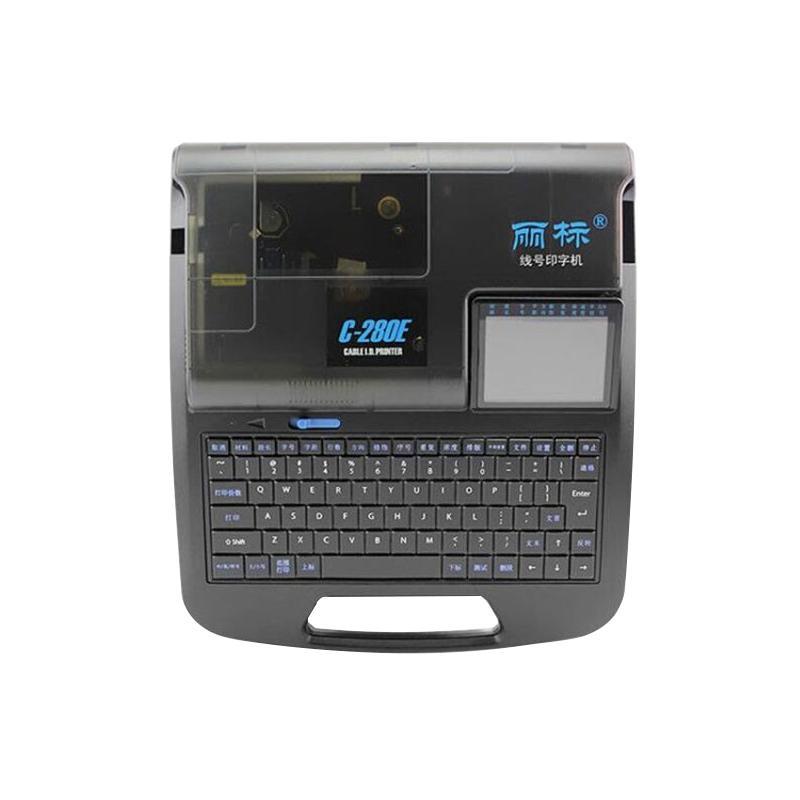 丽标 线号打印机,C-280E(USB文件导入不可连接电脑)