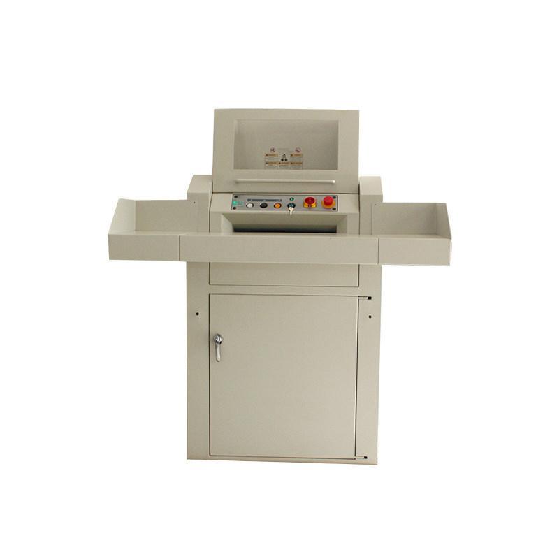 优玛仕 U-C550 强力碎纸机