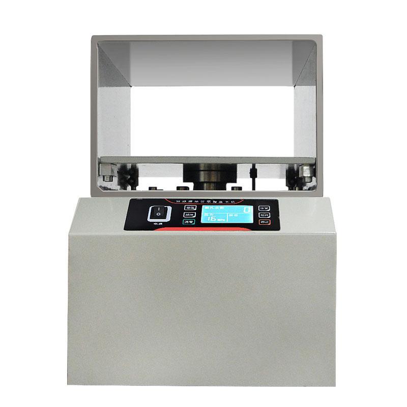 优玛仕 U-YPY220(A4液晶屏)压平机