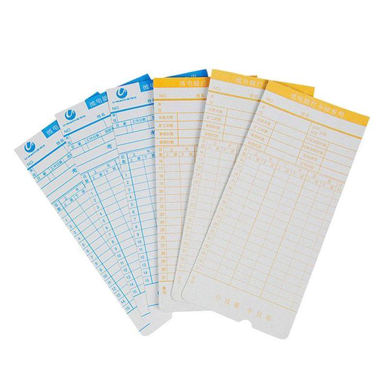 优玛仕 350g考勤卡纸