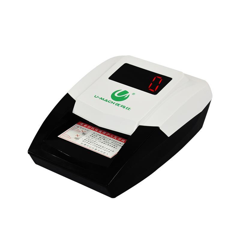 优玛仕 U-2012 验钞机