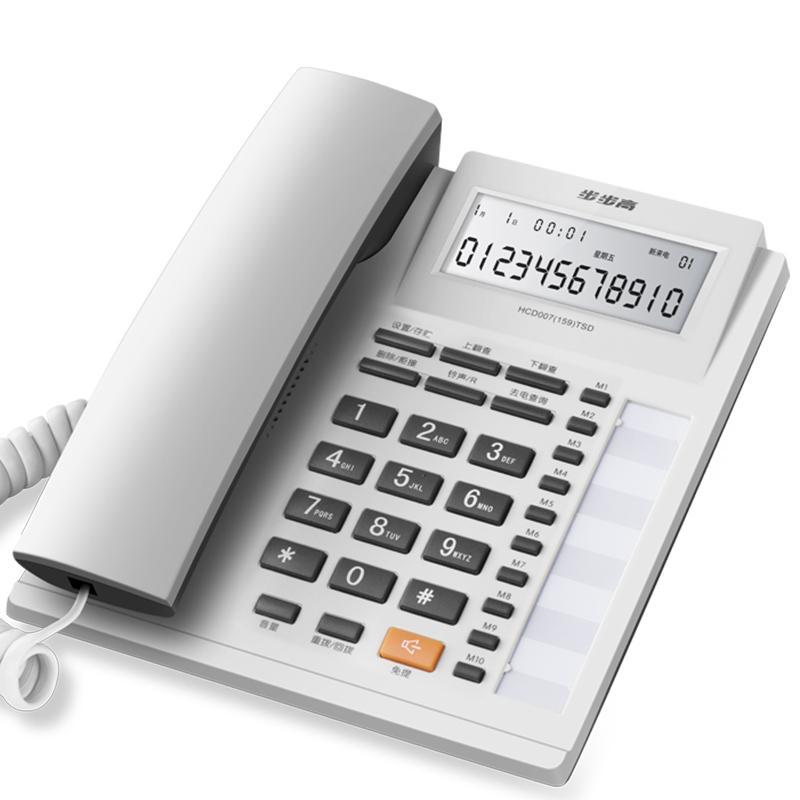 步步高来电显示电话机,159 单位:台 白色