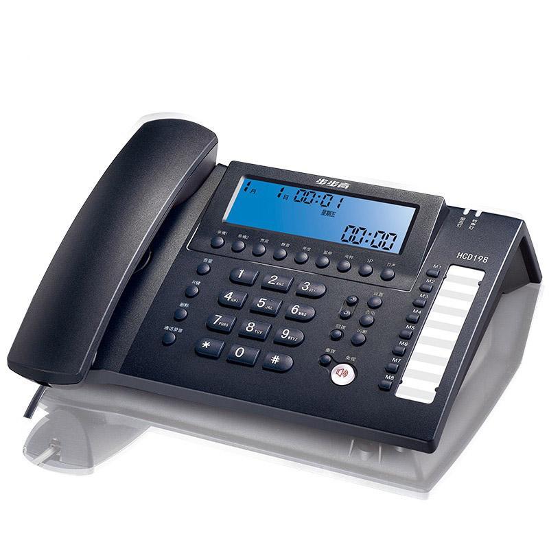步步高来电显示连电脑录音电话机,198 单位:台 黑色