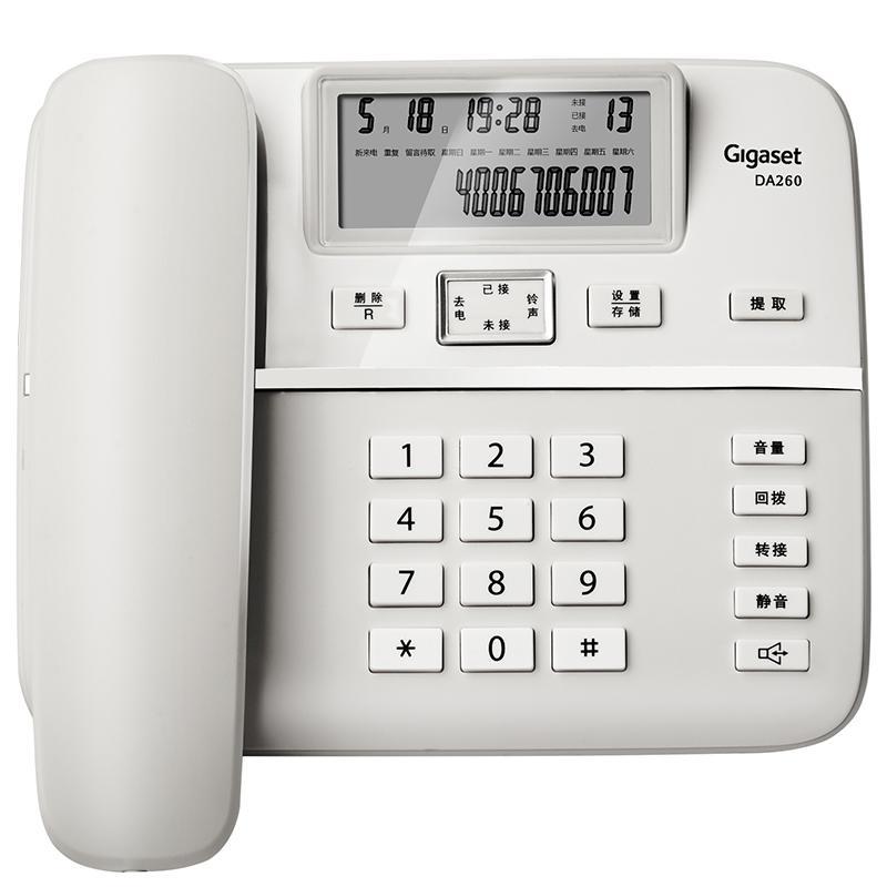 集怡嘉来电显示电话机,DA260 单位:台 白色
