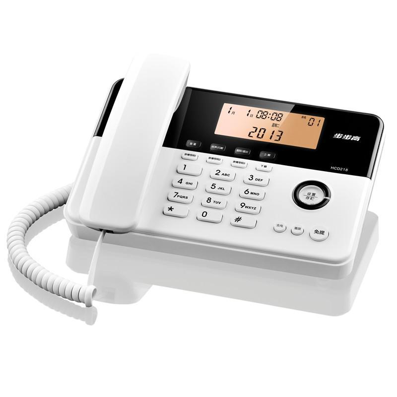 步步高来电显示电话机,218 单位:台 白色