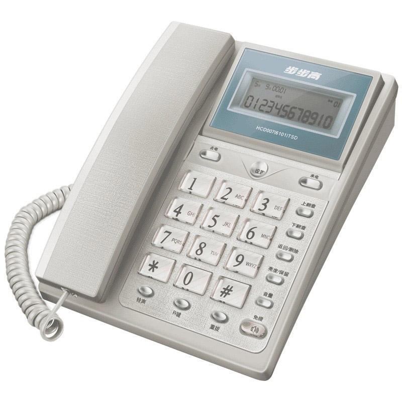 步步高来电显示电话机,6101 单位:台 银色