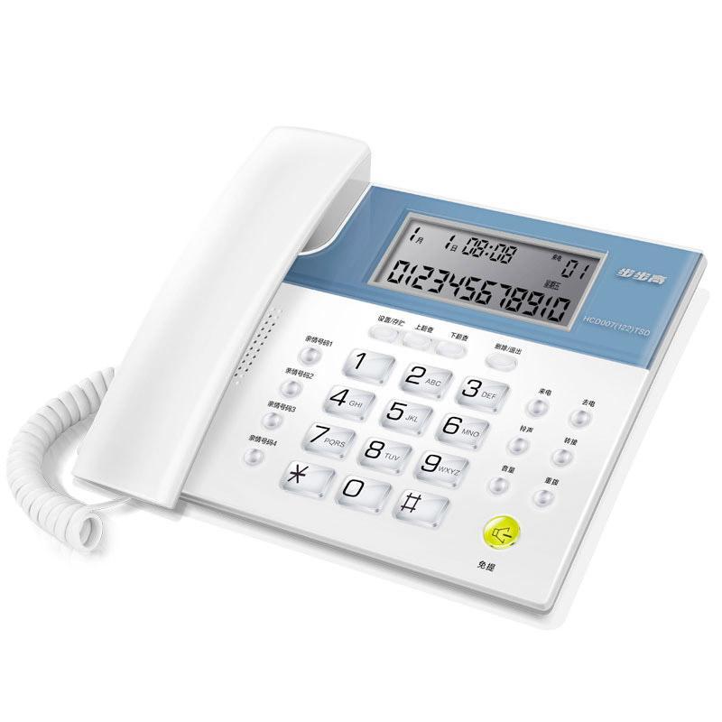 步步高来电显示电话机,122 单位:台 白色