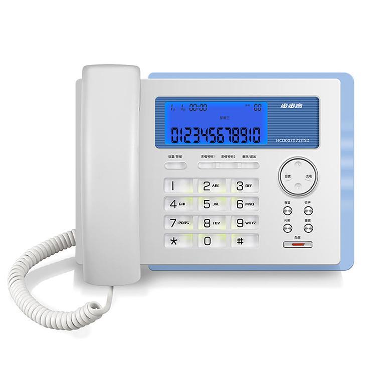 步步高来电显示电话机,172 单位:台 白色