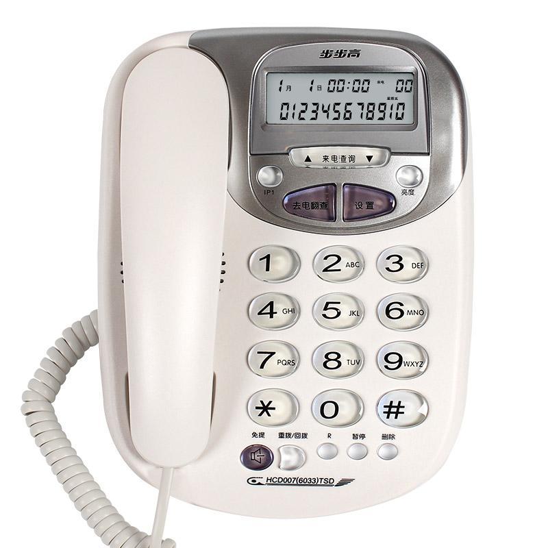 步步高来电显示电话机,6033 单位:台 白色