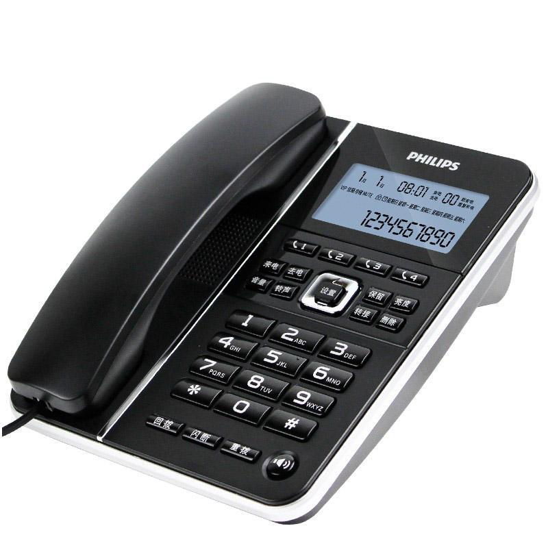 飞利浦来电显示电话机,CORD228单位:台 黑色