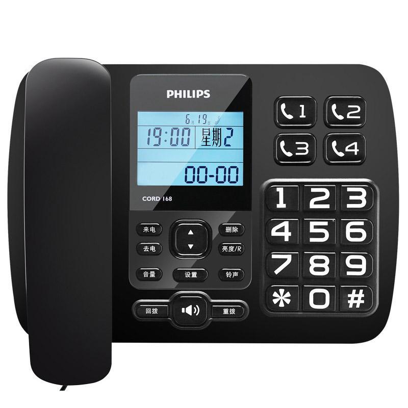 飞利浦来电显示电话机,CORD168 单位:台 黑色