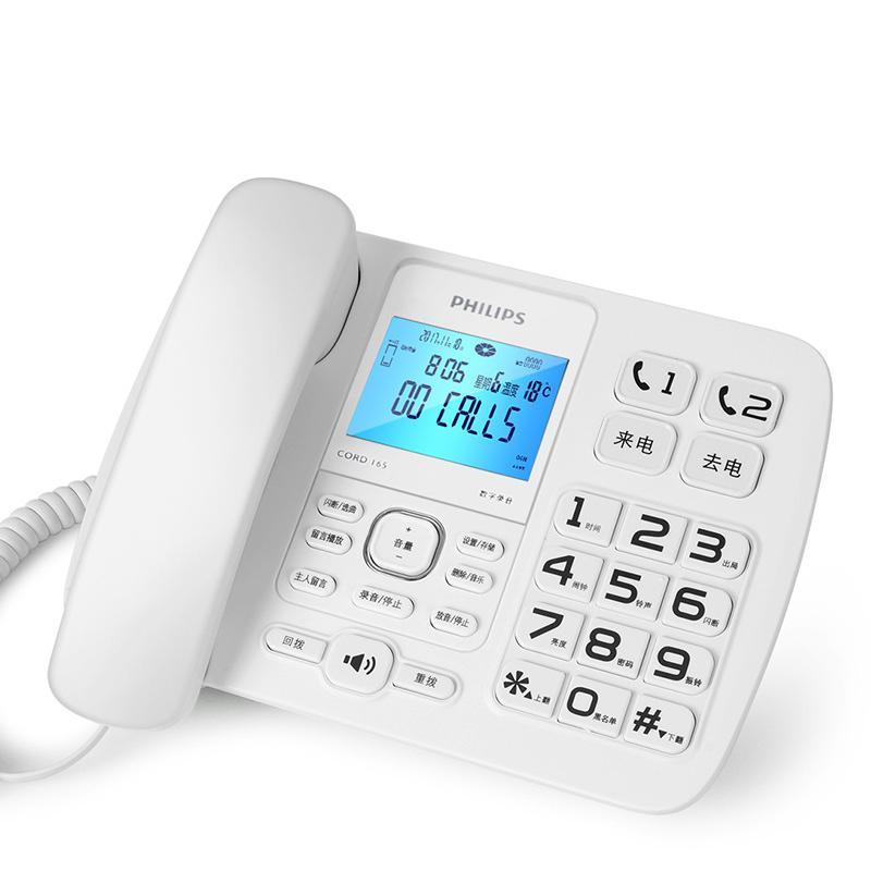 飞利浦来电显示电话机,CORD165 单位:台 白色