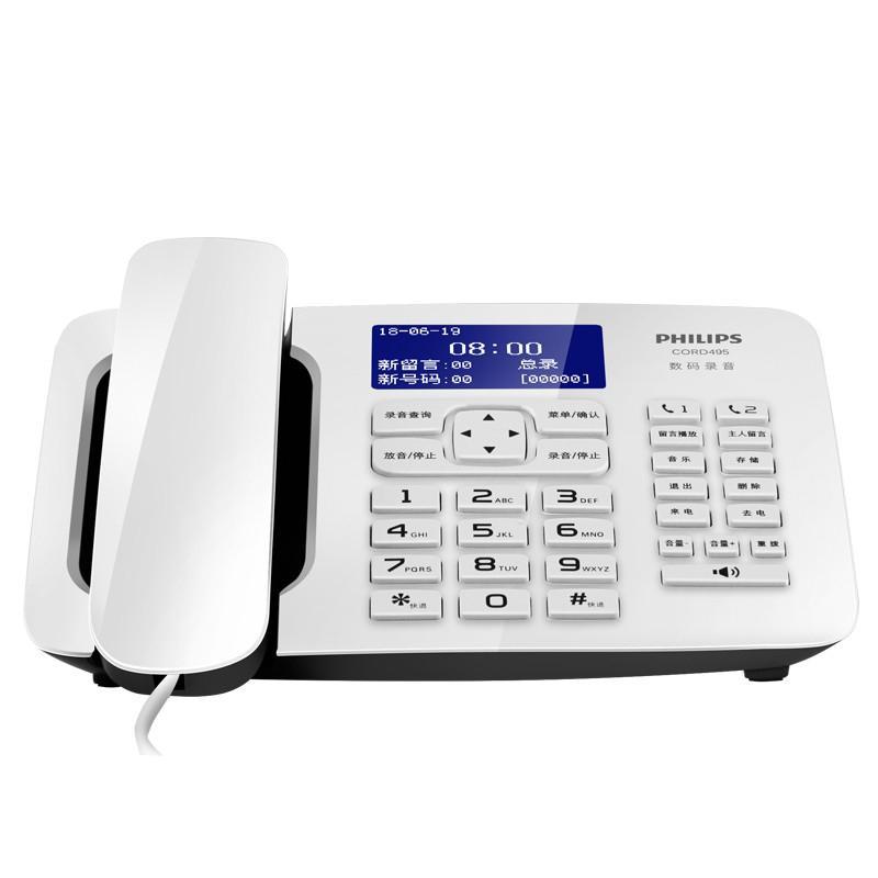 飞利浦来电显示插卡录音电话机,CORD495单位:台 白色