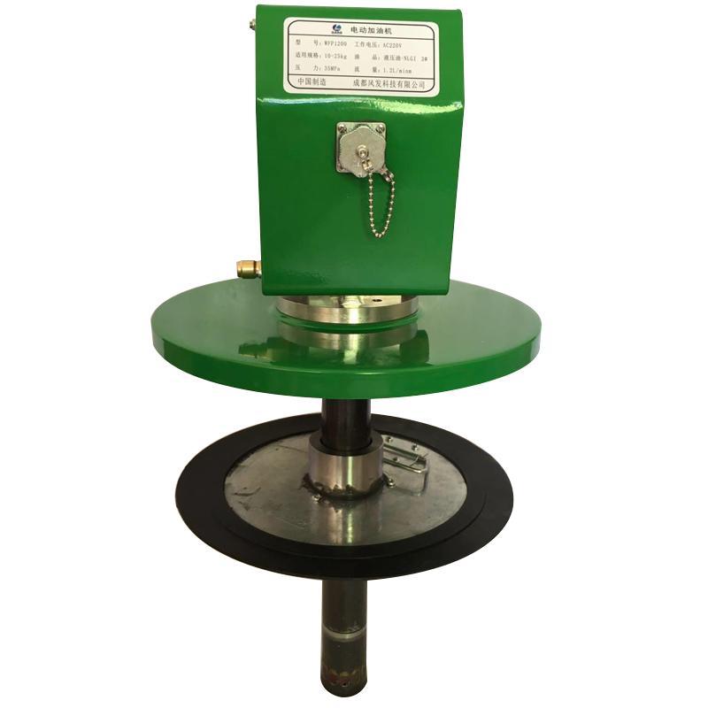 电动加油机,220V 适用于10-25Kg标准油脂桶,6米油管,WFP1200,产品升级型号WFP1216
