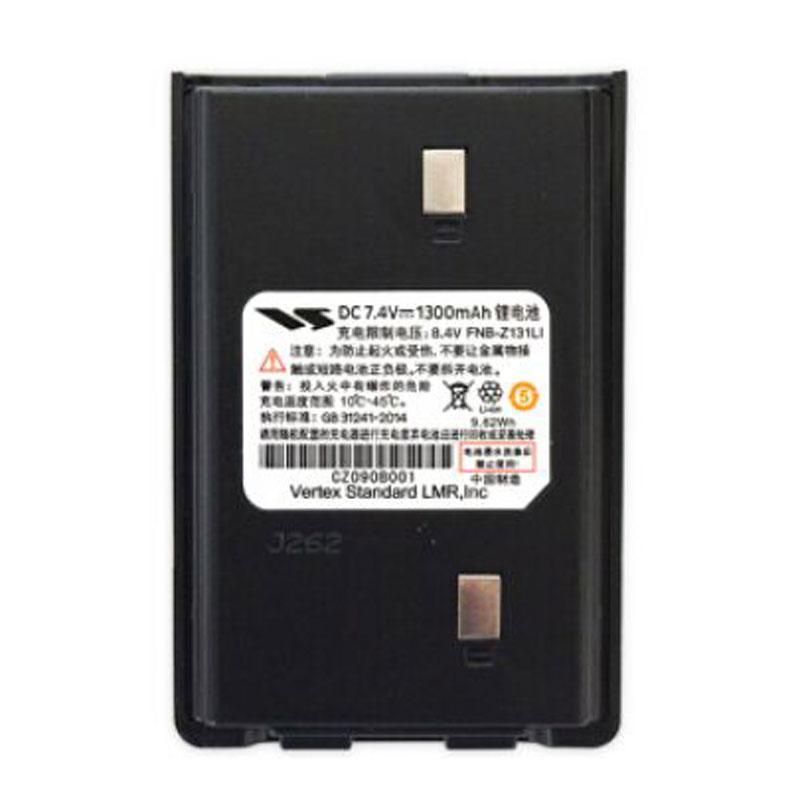 威泰克斯 对讲机电池,V168原装电池