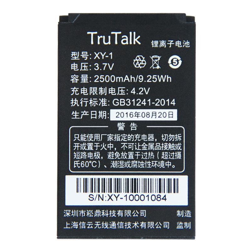 TruTalk 电池,Q683