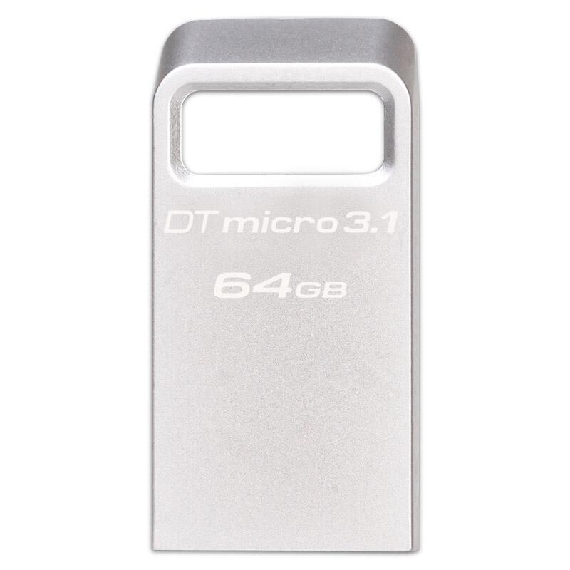 金士顿U盘,64GBUSB3.1U盘DTMC3银色金属读速100MB/s迷你型车载U盘便携环扣