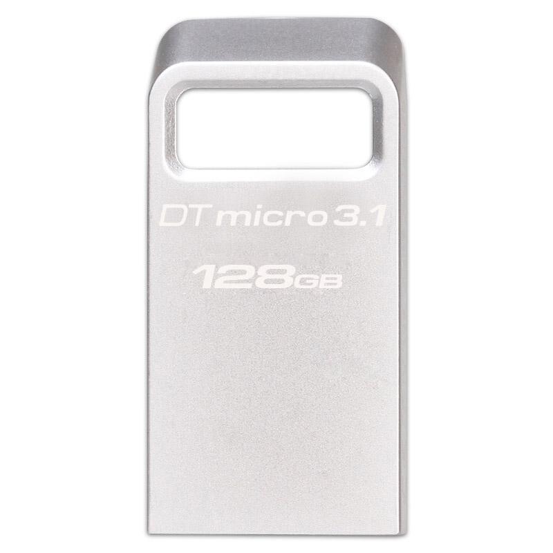 金士顿U盘,128GBUSB3.1U盘DTMC3银色金属读速100MB/s迷你型车载U盘便携环扣