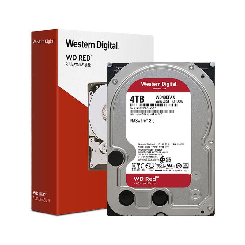西部数据红盘,WD40EFAX/WD40EFRX NAS专用硬盘3.5寸 4T SATA接口