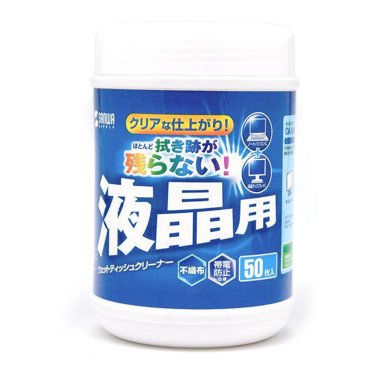 山业SANWA SUPPLY 液晶屏幕清洁湿纸巾 50抽CD-WT4NS-C 1个