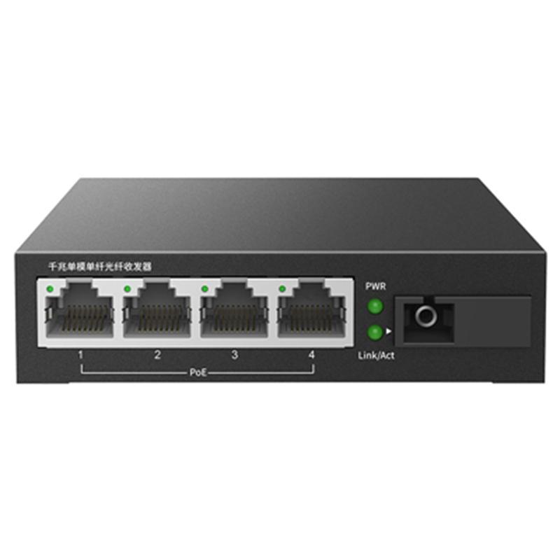 普联(TP-LINK)千兆单模单纤光纤收发器1SC+4GE(PoE) TL-FC314PB-20 20公里