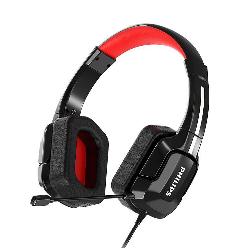 飞利浦 GH301耳机头戴式电竞游戏吃鸡专用电脑耳麦克风