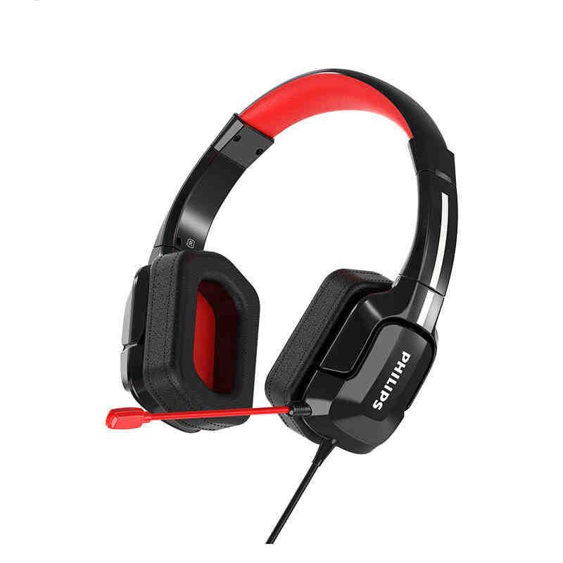 飞利浦GH401专业电竞游戏USB接口头戴吃鸡听声辨位耳机麦
